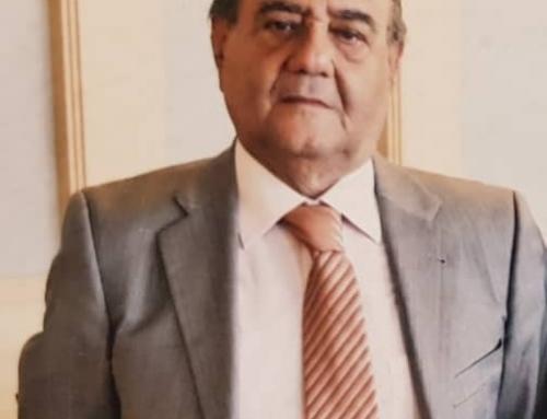 مراسم نکوداشت و یادبود مرحوم استاد دکتر وکیلی به شکل مجازی